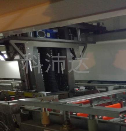 KPDW-QC10648-40C插片清洗移载一体机