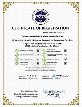 GMC电子证书.jpg